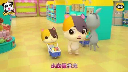 逛超市猫咪从货架上掉下来注意安全宝宝巴士动画片