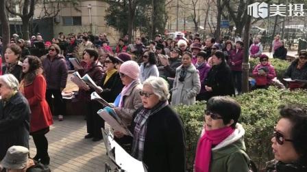 2018 年3 月19 日北京市朝阳区左家庄心连心合唱团之歌,小芹老师指挥的歌曲。