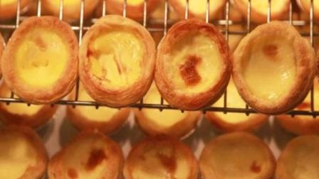 莫苏甜点推荐蛋挞的做法