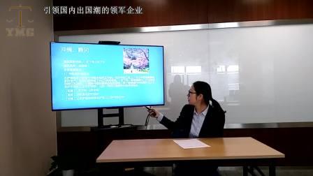 YMG聊日本:来一场说走就走的日本赏樱之旅吧!