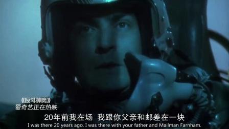反斗神鹰(片段)长官我是来修飞机的