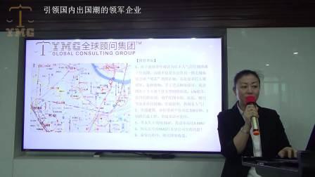 YMG日本房产推荐:东京395万新造一户建,年收益21.1万!
