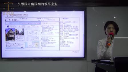 YMG日本房产推荐:东京新宿区3层一户建,总价274万!投资自住两相宜