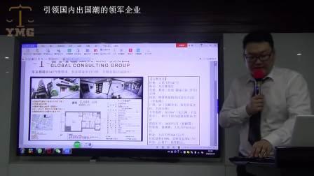 YMG日本房产推荐:东京港区核心地段147万精装房,4.59%收益!