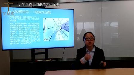 YMG聊日本:松下幸之助的经营哲学
