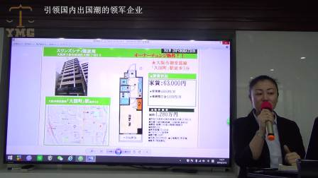 YMG日本房产推荐:大阪核心区78万精装房,配套齐全,交通便利,年收益5%