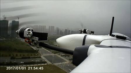 倾转式垂直起降固定翼VTOL第一视角拍摄