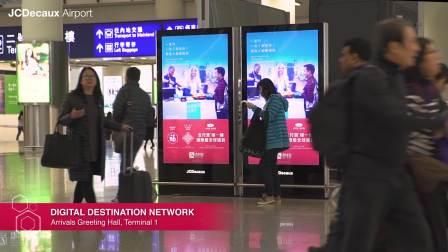 香港国际机场广告参考: Alipay