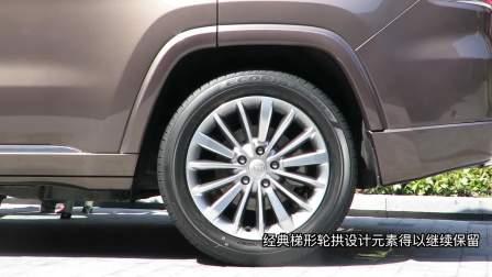 早安汽车丨03月20日-Jeep大指挥官首次亮相