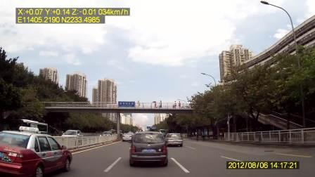 VD1008 1080P 超高清行车记录仪 白天效果视频 带GPS 轨迹记录
