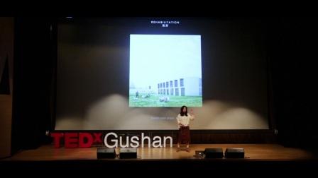 """""""基于人权的犯罪权益问题解读""""左腾嘉 @TEDxGushan"""