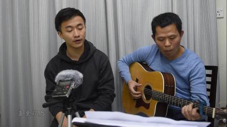 吉他弹唱-《月半小夜曲》(张俊彦&阿会)