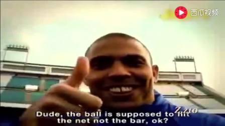 终于明白为啥罗纳尔多不秀球技,因为大罗一秀就真没别人啥事儿了