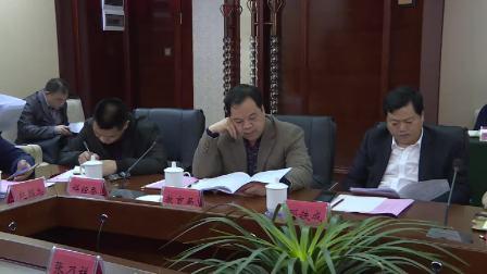 易红赴江华瑶族自治县调研扶贫工作