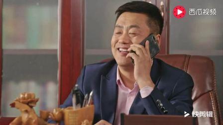 贾冰宋晓峰简直就是装界的双雄, 王木生在旁边都听傻了!