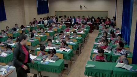 小学道德与法治部编版一下《第9课  我和我的家》贵州刘正丽