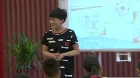 小學道德與法治部編版一下《第10課  家人的愛》河北李錦