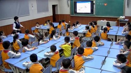 小學道德與法治部編版一下《第10課  家人的愛》貴州張元菊