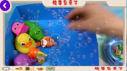 学习海动物名字为儿童盒装满玩具学习颜色海洋水玩具视频为孩子们
