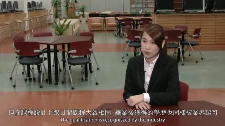 【学生分享】旅游会展及节目管理夜间课程学生 - 苏慧敏