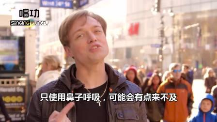 【唱功大学】Quick Singing Tips 2 - 'Breathe Through Mouth Or Nose'