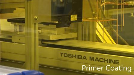 东芝机械机器人的注塑、涂膜、喷墨组装生产线