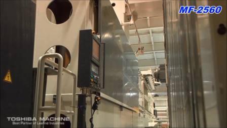 东芝机械加工中心高速切割飞机的机翼