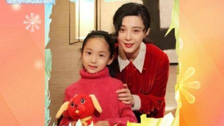 晓玮哥聊娱乐:范冰冰如此漂亮,在他们家族是最丑的,看了她与范朵朵合影我信了