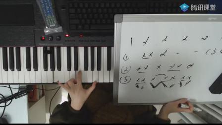 诗曼老师即兴伴奏和弦讲解及歌曲弹唱技巧