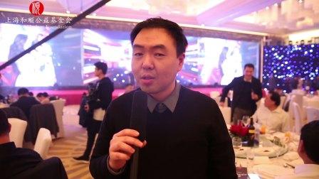 爱心人士黄俊烨先生参与和顺1明星慈善夜