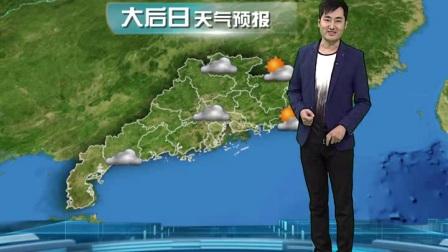 20180320广东卫视天气预报