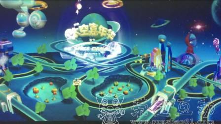 互动投影涂鸦-太空嘉年华-国内顶尖技术实现超豪华的投影展示