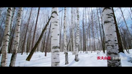 农夫动物冬天02 60S 提示音mov