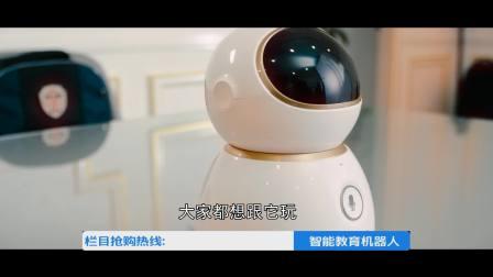 1588元荣事达小宝机器人20分钟+20180125