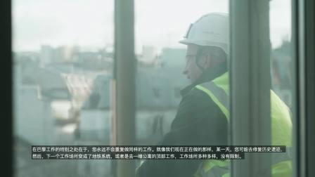 富世华新K 770_来自巴黎的Franck Lejeune讲述他与富世华产品的故事