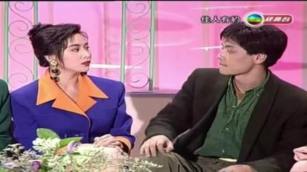 1991 佳人有約 王傑(HQ)