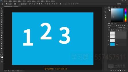 PS教程PS2018新手教程PSCC2018教程PS基础教程photoshop2018最新教程photoshop教程2018李涛PS基础教程-移动工具.mp4