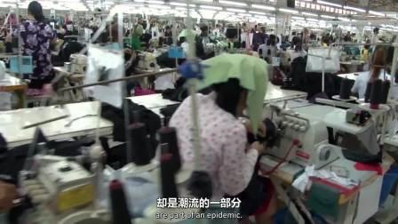 减缓快时尚 slowing down fashion fashion - 预告片