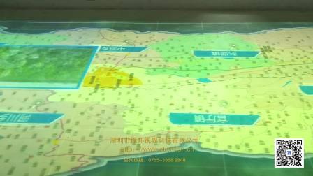地图版地面互动振邦视界