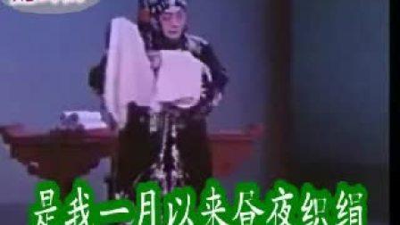 《荒山泪》 王屋山高不可攀——学唱鞋里的沙—— 徐季平京胡