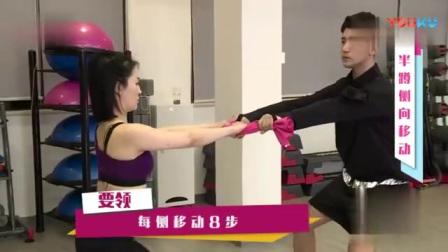 半蹲的侧向移动训练, 瘦身同时还能测试恋人之间的协调与默契