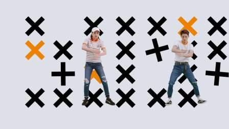 裂变X舞挑战赛