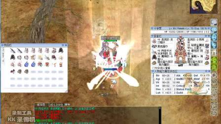 Gro仙境传说 十字军打BOSS与PK 进阶2转