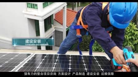 广东德九新能源有限公司(宣传片)