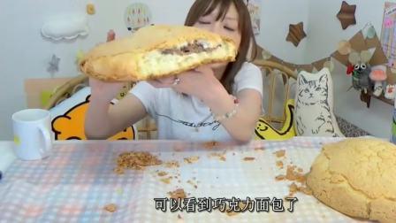 """大胃王木下吃""""巨型菠萝包""""大口闷, 吃到嘴酸"""