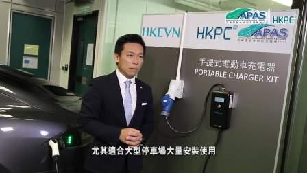 手提式电动车充电器 传统充电器1/10成本