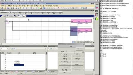 PLC编程教学B05-控制水塔水位:液位输入纠错及延时确认功能