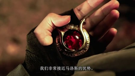 明日传奇第3季16集中文预告片