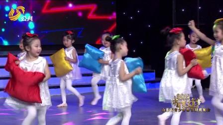 中国梦 少年梦山东省青少年春晚东营阳光舞蹈艺术培训《妈妈我来帮帮你》