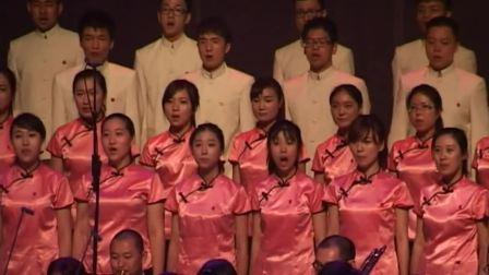 厦门大学新加坡国家大剧院《长征组歌》(加演黄河大合唱)